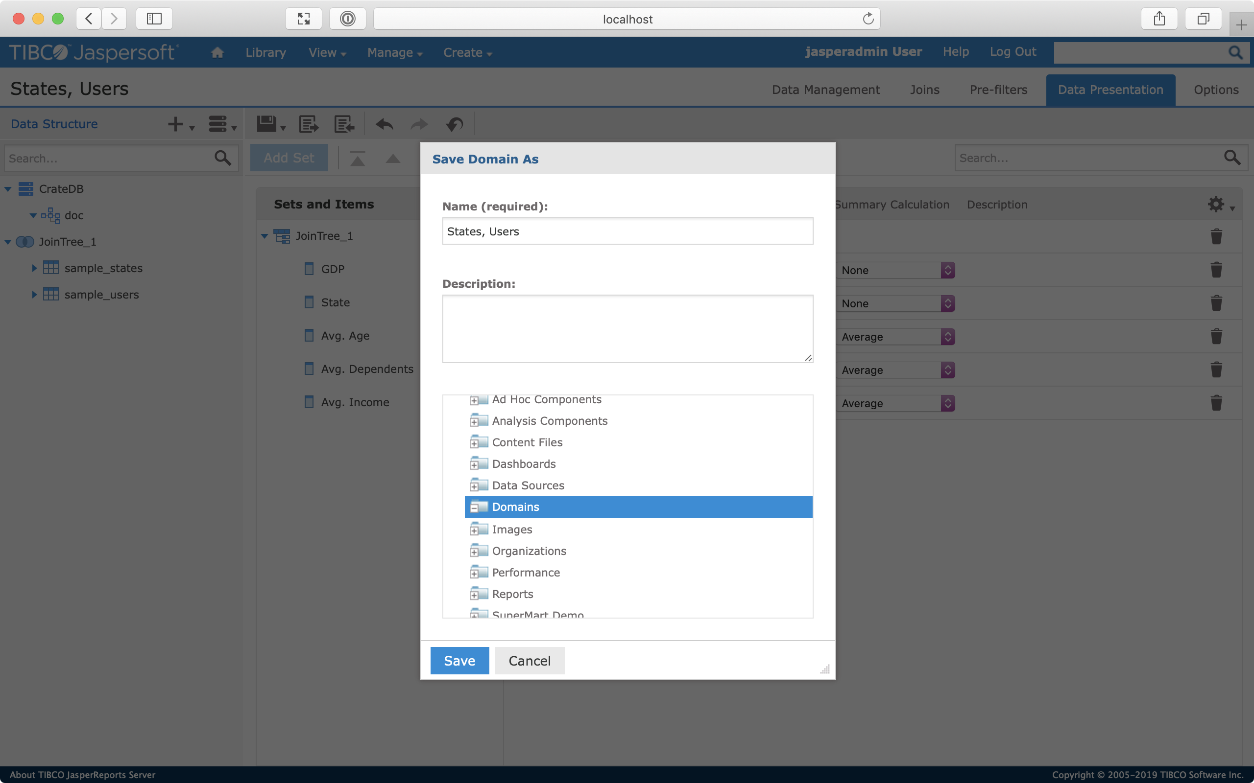 Screenshot of the Domain Designer screen